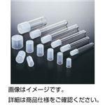 (まとめ)培養栓 P-16(PPキャップ)(100個)【×5セット】