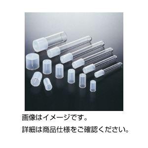 (まとめ)培養栓 P-21(PPキャップ)(100個)【×5セット】の詳細を見る