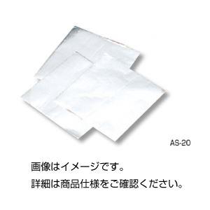 (まとめ)アルミシートAS-10(10×10cm)500枚組【×5セット】の詳細を見る