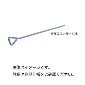 (まとめ)ガラスコンラージ棒 10本【×3セット】