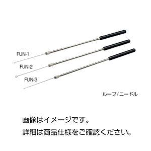 (まとめ)ループ(接種棒) FUN-1【×10セット】の詳細を見る