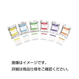 (まとめ)簡易微生物検査培地 サルモネラ用 入数:1箱25枚/袋×4袋入【×3セット】