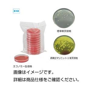 (まとめ)エコノミー生培地 DHL寒天培地 100枚入【×3セット】の詳細を見る