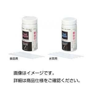 (まとめ)亜硝酸テスター(食品用)50枚入【×20セット】の詳細を見る