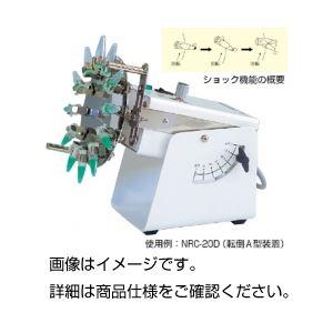 小型ロータリーミキサーNRC-30D(2段式)の詳細を見る