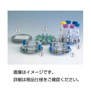(まとめ)容器ホルダー50ml遠沈管(横型)用(2本)【×5セット】の詳細を見る