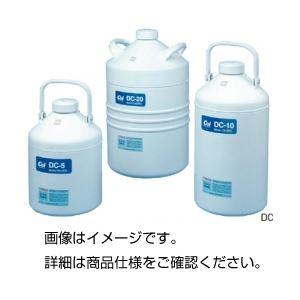 (まとめ)液体窒素貯蔵容器 DC-10【×2セット】の詳細を見る