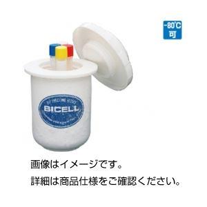 (まとめ)凍結処理容器 バイセル【×5セット】の詳細を見る