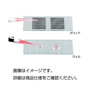 (まとめ)スライドシール GRID-1000【×3セット】の詳細を見る