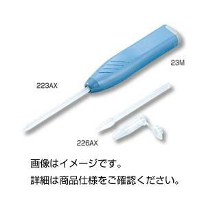 (まとめ)マイクロチューブホモジナイザー 23M(本体)【×5セット】の詳細を見る