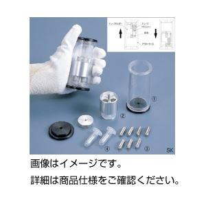 凍結粉砕器 SK-100(マイクロチューブ用)の詳細を見る