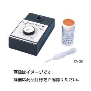 肥料濃度計(簡易ECメーター)CM-20の詳細を見る