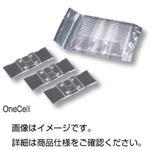 (まとめ)ディスポ細胞計数盤 OneCell【×10セット】