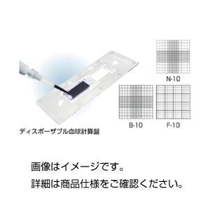 (まとめ)ディスポ血球計算盤(C-Chip)N-10【×5セット】の詳細を見る