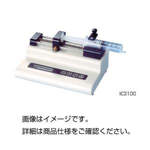 マイクロシリンジポンプIC3100の詳細を見る