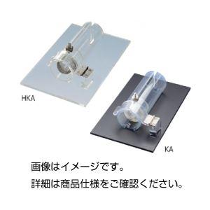 (まとめ)マウス固定アジャスターHKA(排出口付)【×3セット】の詳細を見る