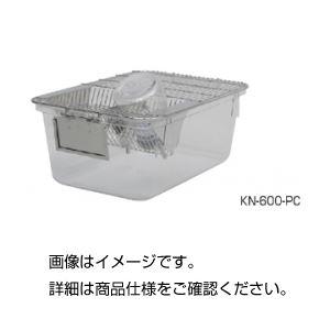 (まとめ)マウスケージ(標準)KN-600-T【×3セット】の詳細を見る
