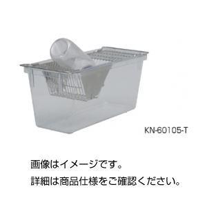 (まとめ)マウスケージ(細型)KN-60101【×3セット】の詳細を見る