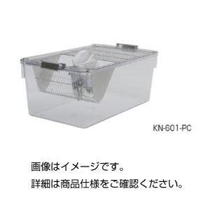 (まとめ)ラットケージ KN-601-PC【×3セット】の詳細を見る