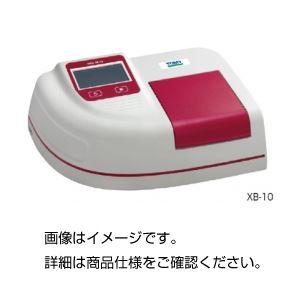 分光光度計 VIS-20の詳細を見る