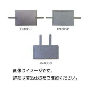 (まとめ)カード差し KN-686-2B【×60セット】の詳細を見る