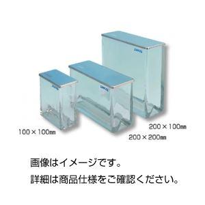 二層式展開槽 022.5255 ガラス蓋の詳細を見る