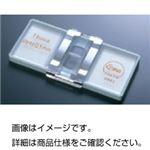 (まとめ)血球計算盤 E-JIS-T【×3セット】