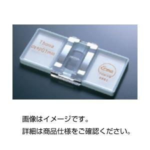 血球計算盤 E-JHS-TBの詳細を見る