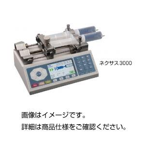 マイクロシリンジポンプネクサス3000の詳細を見る