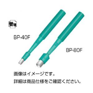 (まとめ)生検トレパン(20本)BP-40F【×3セット】の詳細を見る