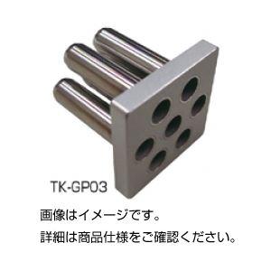 ゲルパンチャー TK-GP03の詳細を見る