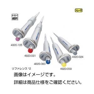 (まとめ)マイクロピペットリフレァンス2 4920-024【×3セット】の詳細を見る