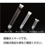 凝固促進型分離剤入りスピッツ マイクロチューブS 入数:100本×6