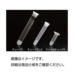 凝固促進型分離剤入りスピッツ チューブミニS 入数:100本×6の詳細を見る