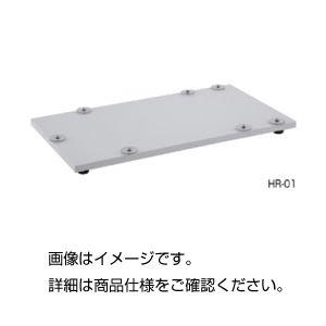 (まとめ)小動物手術用固定台 HR-01【×10セット】の詳細を見る