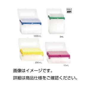 (まとめ)フィンチップ 9400250 入数:500本/箱【×3セット】の詳細を見る