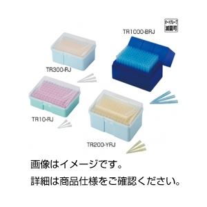 (まとめ)レギュラーチップTR1000ーBJ 入数:1000本/袋【×10セット】の詳細を見る