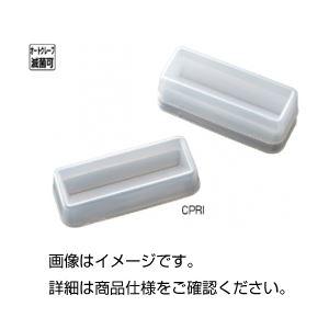 (まとめ)リザーバー CPRI-50(10個/袋×5)【×3セット】の詳細を見る