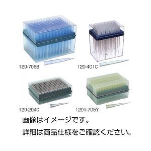 (まとめ)チップ 1201-705YS 入数:滅菌済96本/ラック×10 【×3セット】の詳細を見る
