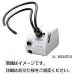フレキシブルLED照明装置KL1600LED-S