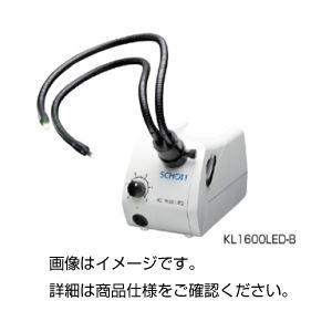 フレキシブルLED照明装置KL1600LED-B
