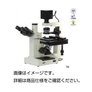 倒立位相差顕微鏡 TBIの詳細を見る