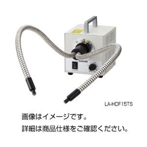 フレキシブルLED照明装置 LA-HDF15TSの詳細を見る