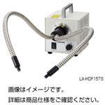 フレキシブルLED照明装置 LA-HDF15TS