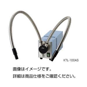 フレキシブルLED照明装置 KTL-100ASの詳細を見る