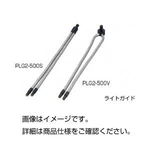光ファイバー照明装置 PCS-NHF150
