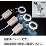 LEDリングライト HDR61WJ/LCD-21の画像
