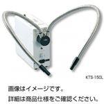 光ファイバー照明装置 KTX-100ESII