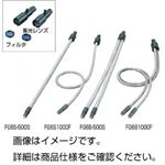 (まとめ)1灯用ライトガイド FG6S-500S【×3セット】