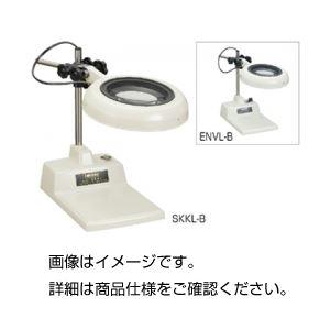照明拡大鏡 SKKL-B4× 130mmの詳細を見る